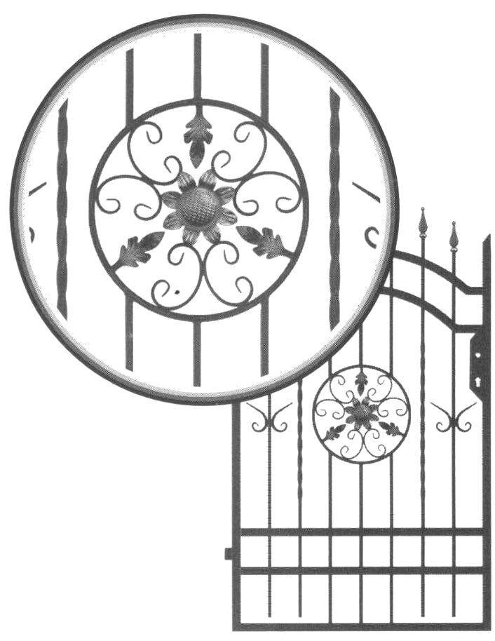Smedejernslåge design 10